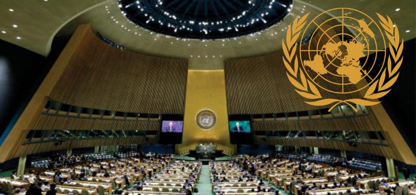 75e session de l'Assemblée générale de l'ONU : ouverture du débat général @ Siège des Nations Unies | New York | New York | États-Unis
